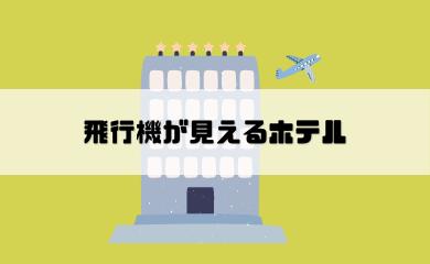 ライブ カメラ 県 青森