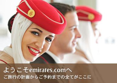 jp_welcome_385_v2_tcm263620202