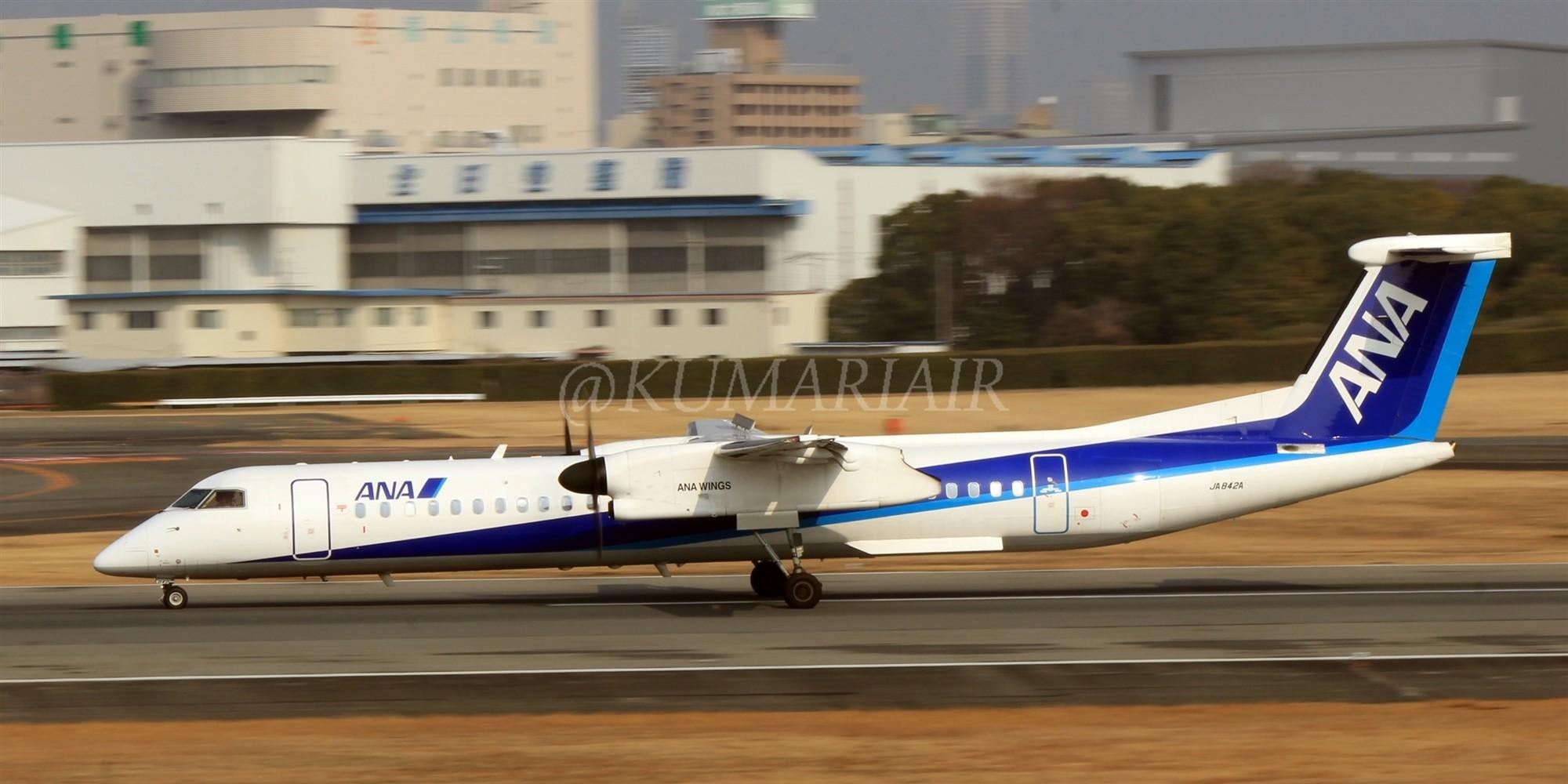 Dash8-Q400