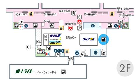 jp terminal_service_kidsland_map